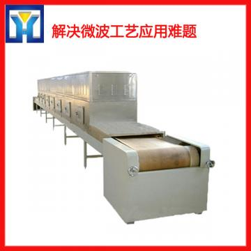 Chili Microwave Drying Food Sterilization Equipment Food Grade Stainless Steel