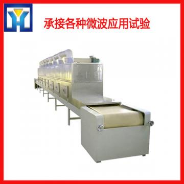 Tunnel Microwave Heating Food Vegetable Heating Equipment
