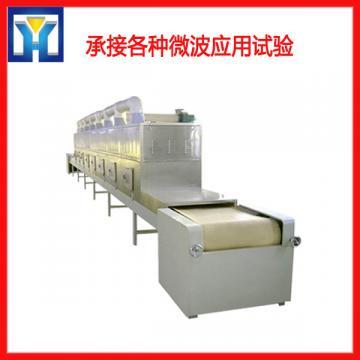 Wheat Soybean Microwave Baking Equipment
