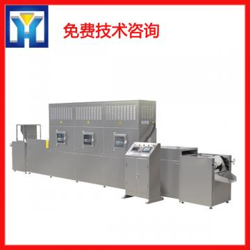 Pork Skin Microwave Degreasing Equipment