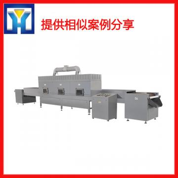 Microwave Bean Product Sterilization Equipment