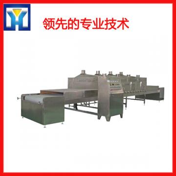 100Kw Continunous Microwave Pet Food  Baking Machine for Dog, Cat