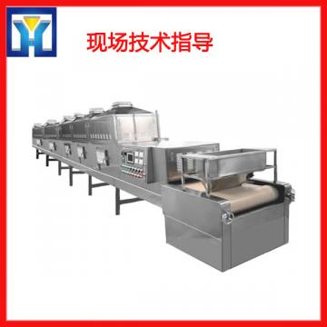 50kw Tunnel Microwave Thawing Equipment for Shrimp