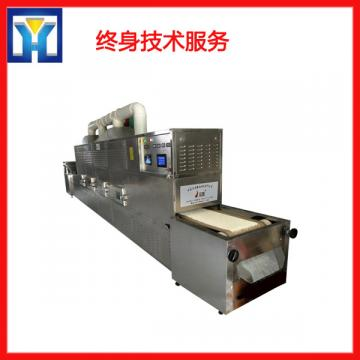 Microwave Dry Fruits Baking Equipment