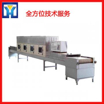 100kW Professional Flower Microwave Drying Equipment