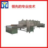 Chicken Mutton Beef Microwave Thawing Equipment