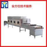 High Efficiency Microwave Degreasing Equipment For Duck Wing