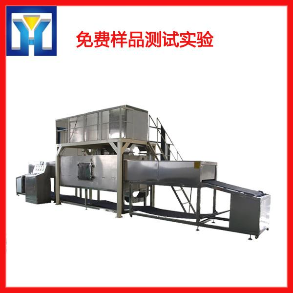 Chicken Powder Microwave Drying Sterilization Equipment