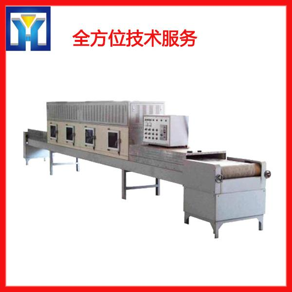 Automatic Tunnel  Microwave Degreasing Equipment #1 image